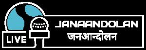 Janaandolan